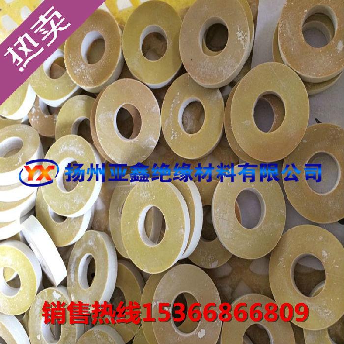 亚鑫供应3240环氧垫生产厂家