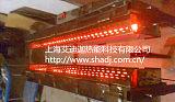 拉幅定型机燃烧器_拉幅定型机改造厂家;