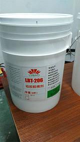 LBT206硅膠外脫模劑 不影響制品二次加工;