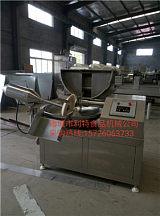 供應高速變頻ZB-80斬拌機/高速斬肉機/利特肉類斬拌機設備
