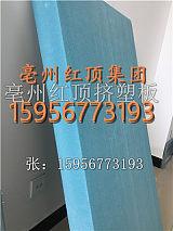 臨泉擠塑板生產廠家_臨泉擠塑板價格;