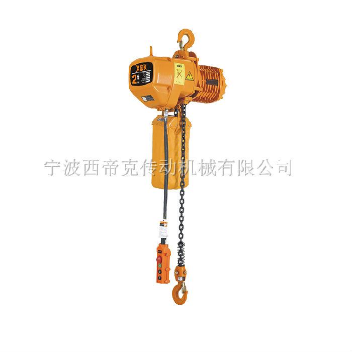 XDK固定2T環鏈電動葫蘆
