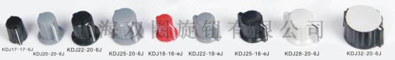编码器旋钮,电位器帽,电位帽,半轴电位器旋钮,功放调音台旋钮;