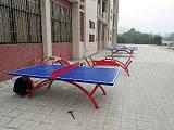 供应户外防晒乒乓球台,江门SMC乒乓球桌,益阳学校专用乒乓球台厂