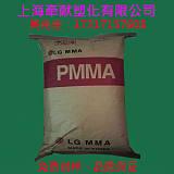 PMMA韓國LG IH830 一級代理 (亞克力原料透明級);