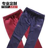 定制DIY印字印LOGO男女情侣裤子秋装2015新款韩版卫衣裤加厚;