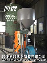 扬州立式锅炉改造推荐博联生物质燃烧机