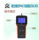 空氣檢測儀 室內外檢測 PM2.5專用儀器諾方SDL301;
