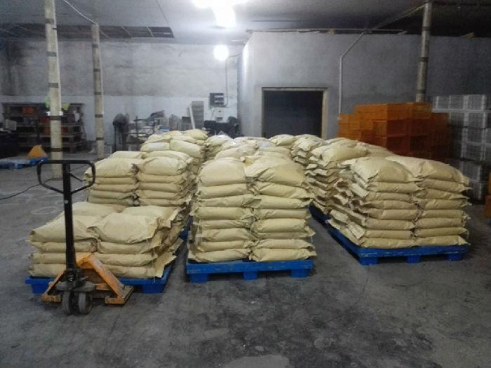有机富硒肥农用:PH值中性;