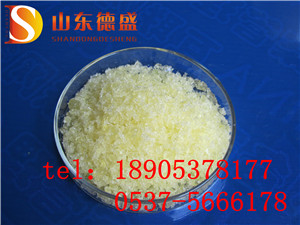 清仓处理经营批发供应硝酸钬试剂;