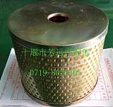 优势供应东风系列:天龙,天锦,153,145动力转向油罐滤芯