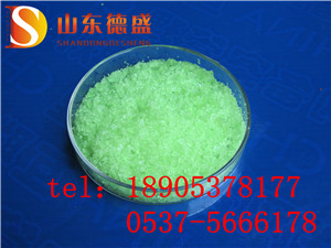 厂家直销优质医药级硝酸铥稀土盐;