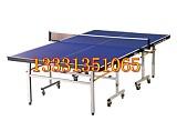 枣庄室内移动式乒乓球台价格品质有保障;