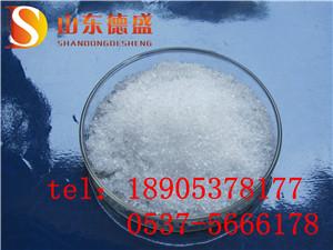 批发零售硝酸钆试剂分析纯AR试剂;