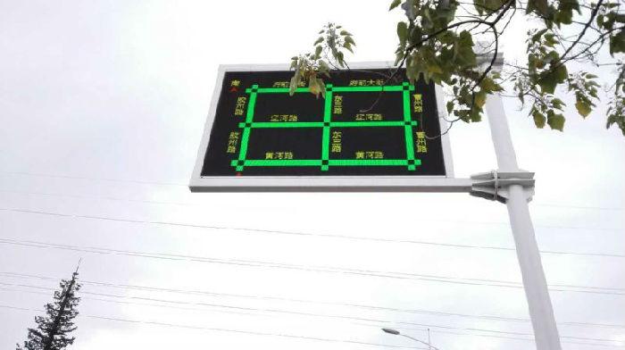 惠众宇供应新疆乌鲁木齐p10双色交通诱导屏交通屏总代理(图);