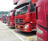 廣州到泰州物流公司,大件運輸整車零擔貨運