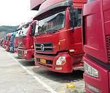 182tv福利到泰州物流公司,大件运输整车零担货运