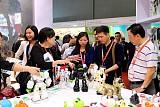 广州玩具展 广州国际玩具及模型展览会;