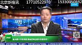 新維訊金融直播間系統建設 金融演播室建設