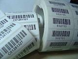 专业印刷不干胶标签贴纸 商标瓶贴 二维码条形码贴纸;