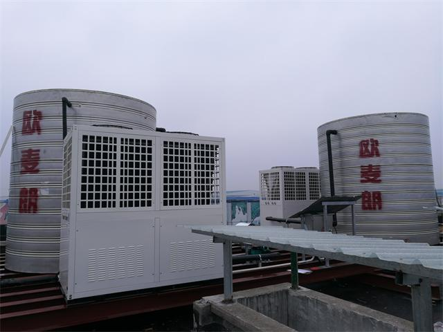 欧麦朗高温屠宰热泵:75℃屠宰场空气能高温热水;