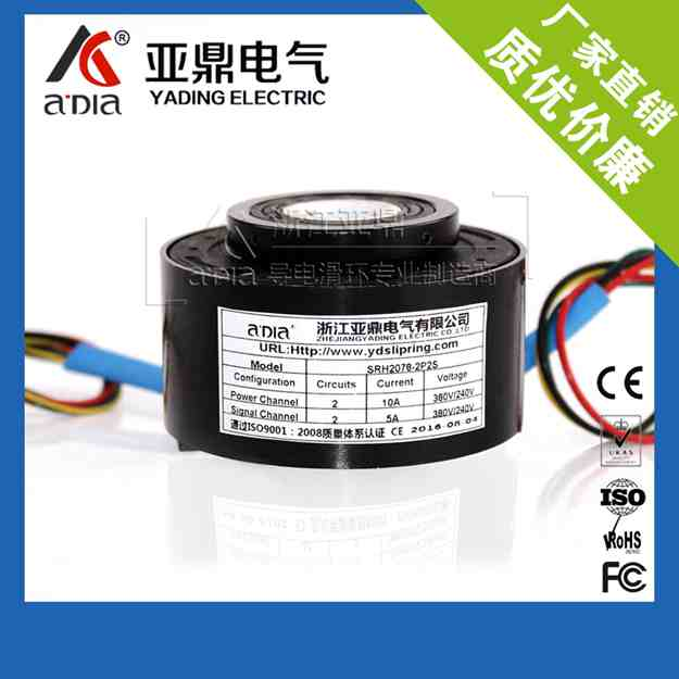 半导体测试封装设备过孔滑环 环形过孔式滑环 电缆生产设备滑环;