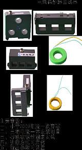 电动机保护器互感器;