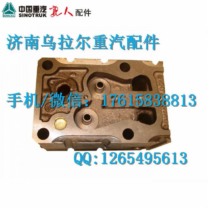 供应中国重汽豪沃全车配件 气缸盖61500040040 欧2潍柴发动机