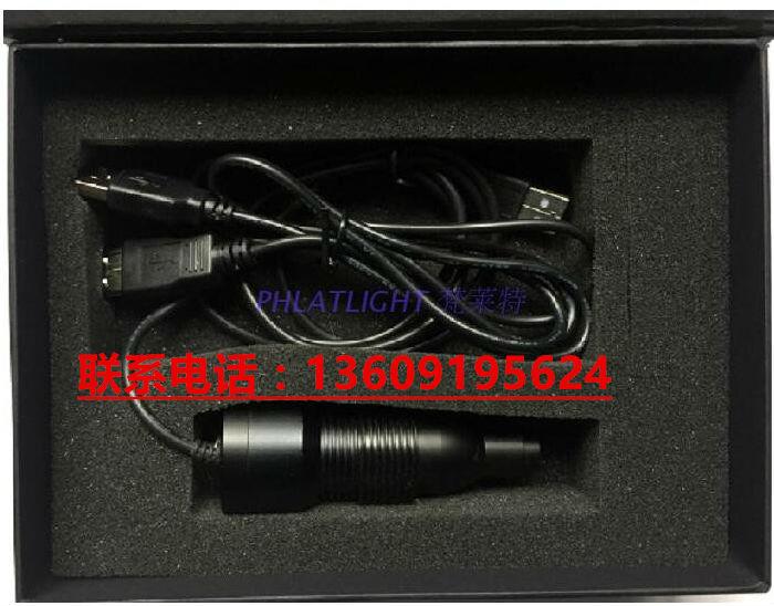 新内窥镜冷光源光纤照明配件,电子显微镜光纤照明模组;