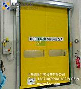 LYDOORS专业生产优质快速卷帘门厂家直销保温保湿隔音