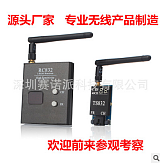 厂家直销5.8G图传??? width=