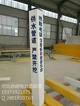 北京電纜標志樁規格尺寸定制丨電力電纜標志樁廠家直銷價格優惠