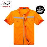 青島工作服定制|黃島工作服加工廠|平度工裝廠服專業定做|膠南職業裝套裝