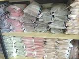 纺织出口品质方巾,毛巾,浴巾