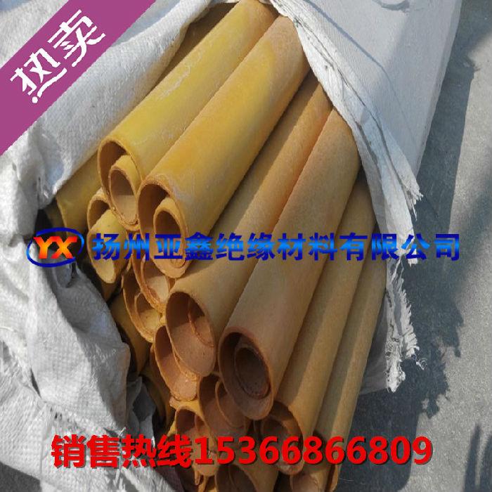 亚鑫供应3240环氧树脂管 绝缘管