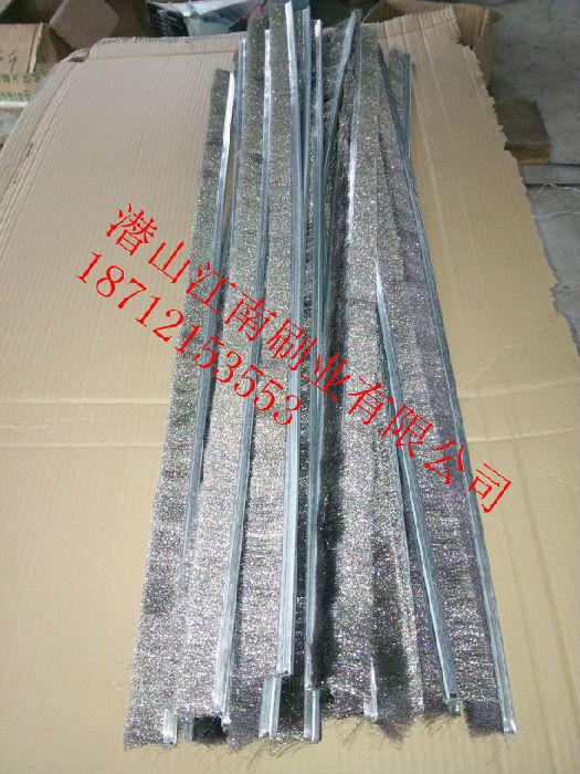 水泥厂密封钢刷 篦冷机密封钢刷规格 钢丝条刷价格-潜山江南;