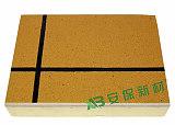 真石漆岩棉复合保温装饰一体板,代理外墙保温板;