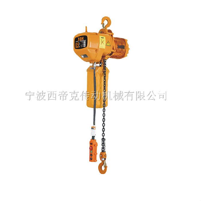 供应西帝克0.5-1S微型电动葫芦;