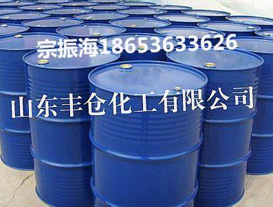 国标DMF山东厂家源头发货 质优价廉;