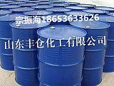山东苯酚厂价销售 国标优级 源头发货 ;