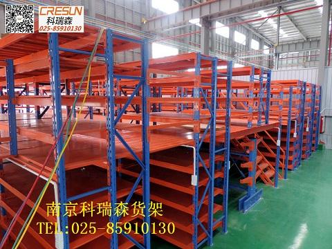 阁楼货架-非标定制-仓储货架-南京货架-科瑞森仓储设备;