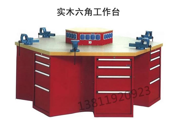 供应厂家北京六角工作台六面工作桌2400乘2080乘800;