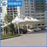 供应膜结构车棚 膜结构停车棚 雨棚设计制作安装及维护;