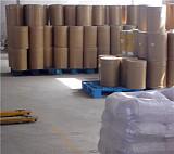 四川景玉化工供应L-对甲基二苯甲酰酒石酸(CAS:32634-66-5);
