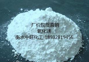 大量现货供应 氧化镁 轻质氧化镁;