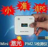 空氣監測儀 PM2.5監測 數據準確諾方SDL307;