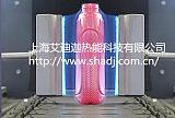PP塑料瓶火焰处理机喷头 金属表面火焰处理喷头;