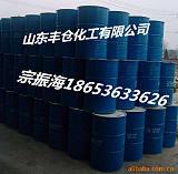 氯化亚砜 山东优级品 厂家直销 低价出售;