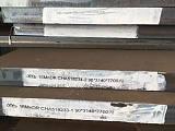 供应16MnDR容器板;