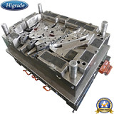 汽车注塑模具HRD-Z01;